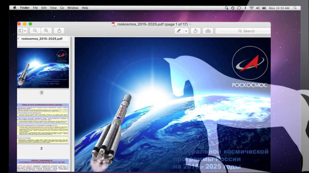 Hackers target Mac OS X systems with Komplex Trojan