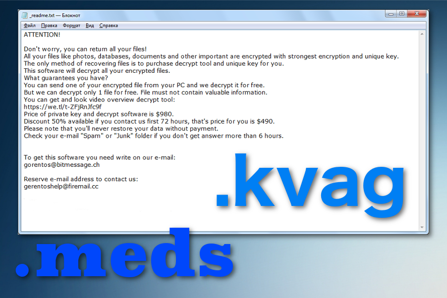 Virus activity notice: newest versions of Djvu ransomware with .kvag and .meds markers